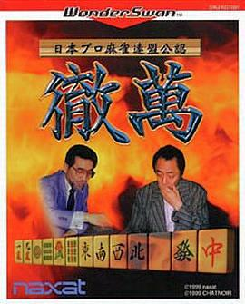 Nippon Pro Mahjong Renmei Kounin: Tetsuman