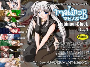 MabinoB G1