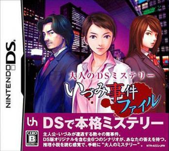 Otona no DS Mystery Idumi Jiken File