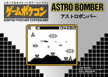 Astro Bomber