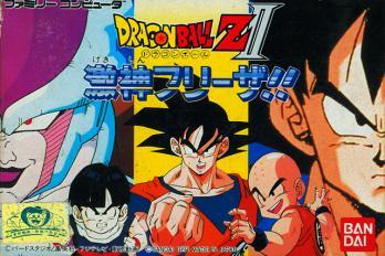 Dragon Ball Z II: Gekigami Freezer