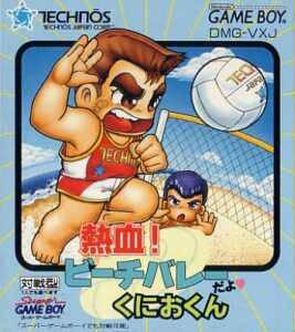 Nekketsu! Beach Volley da yo Kunio-kun