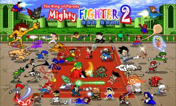 Mighty Fighter 2: The King of Parody