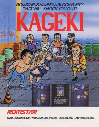 Ka•Ge•Ki: Fists of Steel