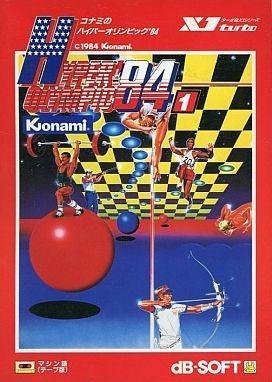Hyper Olympic '84 Vol. 1