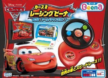 Cars 2 Racing Beena: Mezase! World Champion!