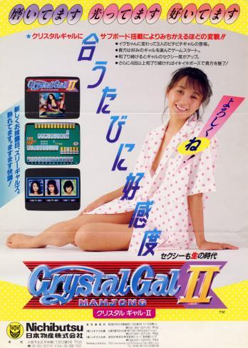 Crystal Gal Mahjong II