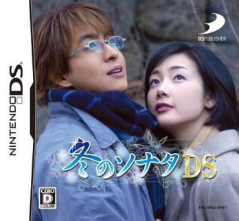 Fuyu no Sonata DS