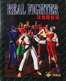 Real Fighter