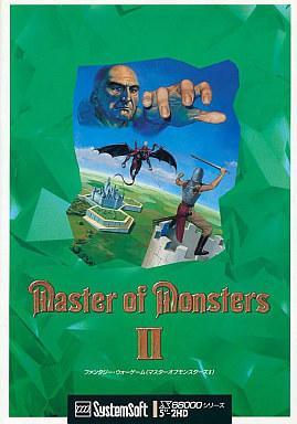 Master of Monsters II