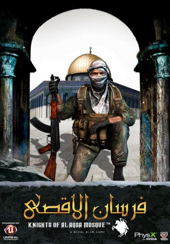 Fursan al-Aqsa: The Knights of the Al-Aqsa Mosque