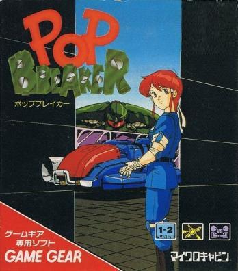 Pop Breaker