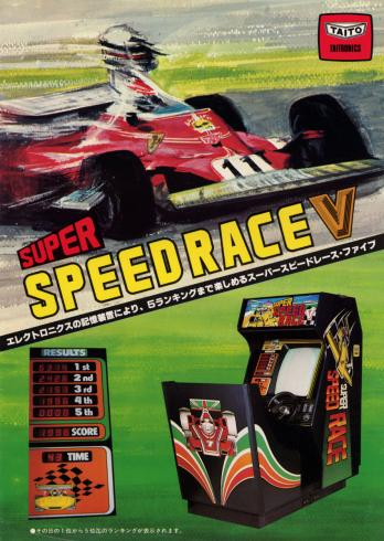 Super Speed Race V
