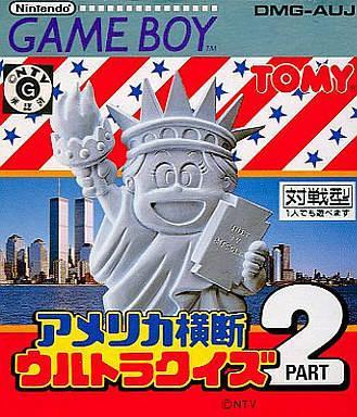 America Ōdan Ultra Quiz Part 2