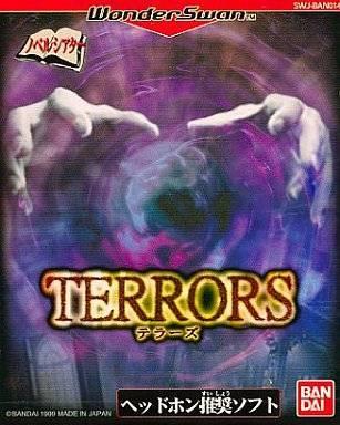 Terrors