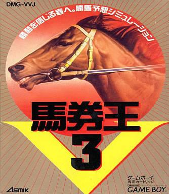 Bakenō V3