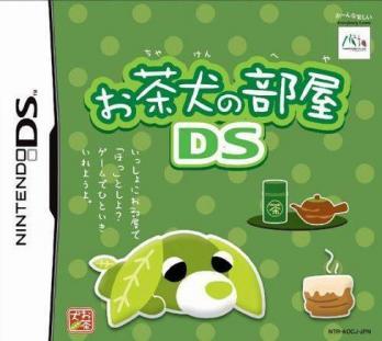 Ochaken no Heya DS
