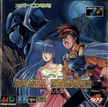 Death Bringer: The Knight of Darkness