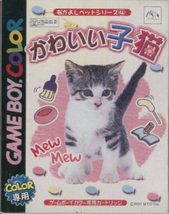 Nakayoshi Pet Series 4: Kawaii Koneko