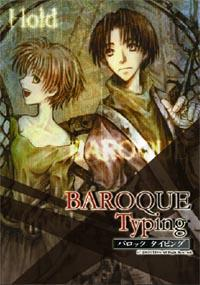 Baroque Typing