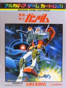 Kidō Senshi Gundam