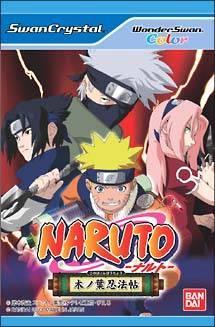 Naruto: Konoha Ninpo Chou