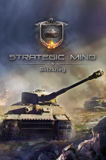 Strategic Mind: Blitzkrieg game