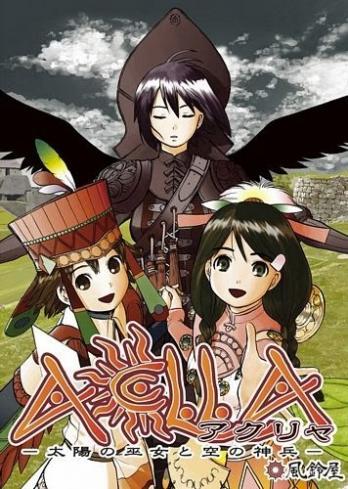 Aclla: Taiyou no Miko to Sora no Shinpei