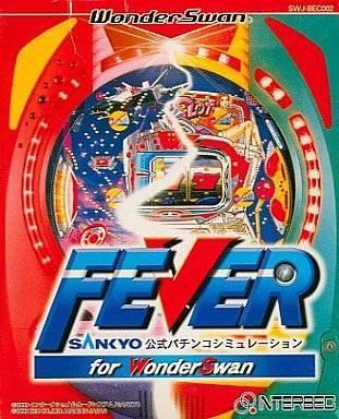 Fever: Sankyo Koushiki Pachinko Simulation for WonderSwan
