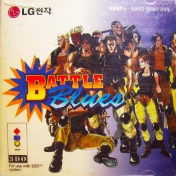 Battle Blues