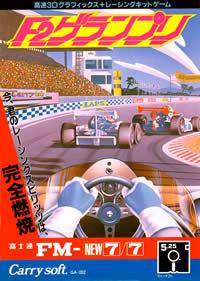 F2 Grand Prix