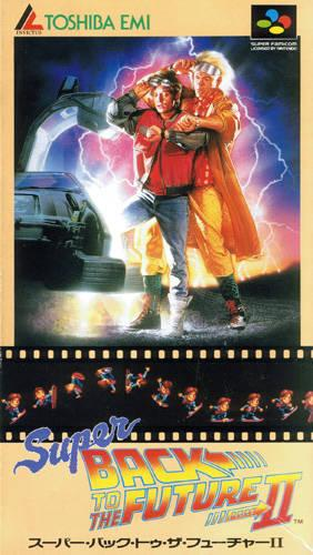 Super Back to the Future II