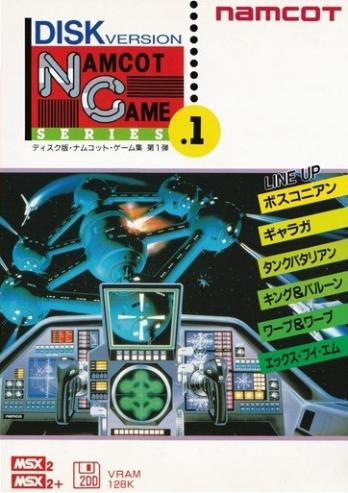 Namcot Game Series 1