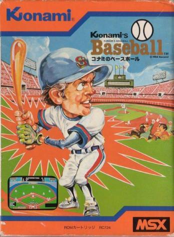 Konami's Baseball