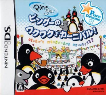 Pingu no Waku Waku Carnival