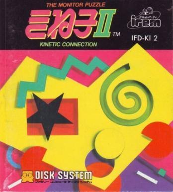 Kinetic Connection Vol. II
