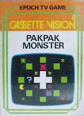 PakPak Monster