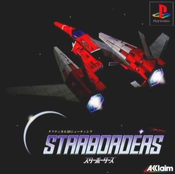 StarBorders