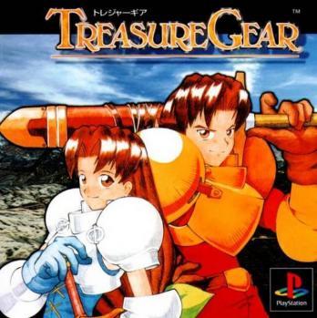 Treasure Gear