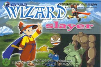 Wizard Slayer