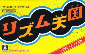 Rhythm Tengoku game