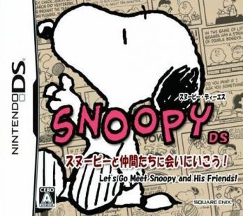 Snoopy DS: Snoopy to Nakamatachi ni Ai ni Ikou!