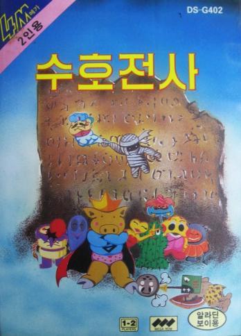 Suho Jeonsa
