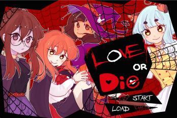 Love or Die
