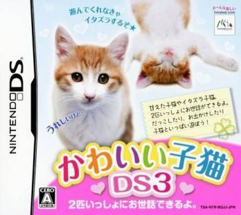 Kawaii Koneko DS 3
