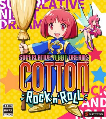 Superlative Night Dreams: Cotton Rock 'n' Roll