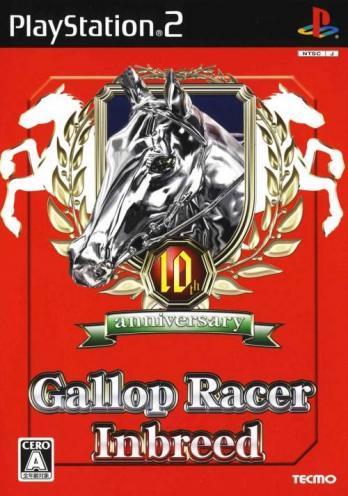 Gallop Racer Inbreed