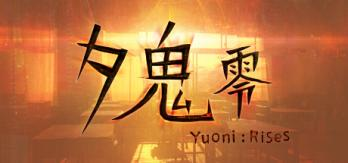 Yuoni: Rises