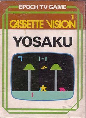 Kikori no Yosaku