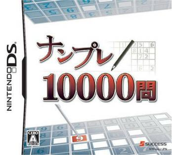 Numpla 10000-Mon